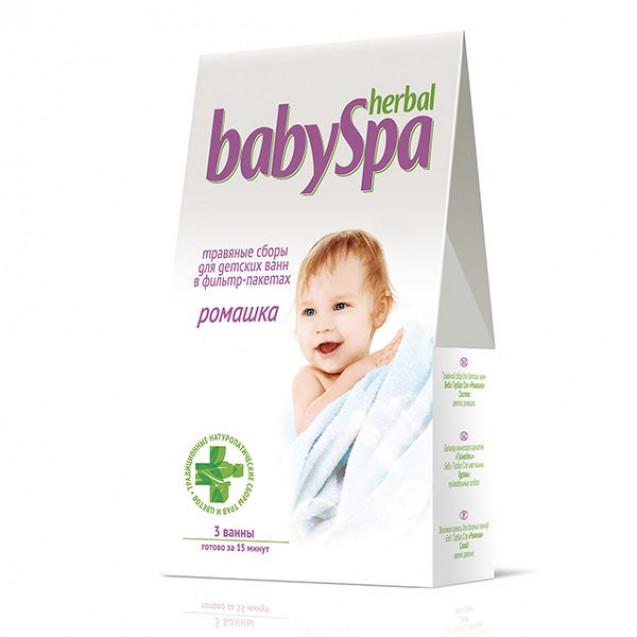 Herbal babySpa «Ромашка»  45 гр.