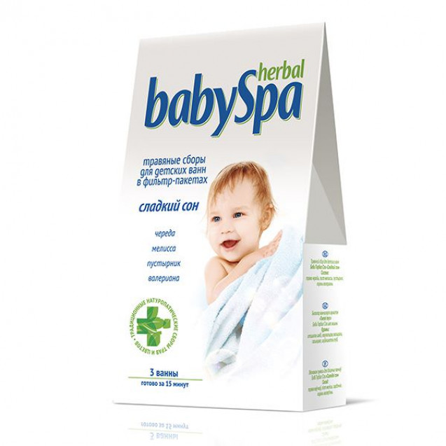 Herbal babySpa «Сладкий сон»  45 гр.