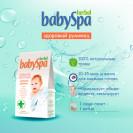 Herbal babySpa «Здоровый румянец»  45 гр.