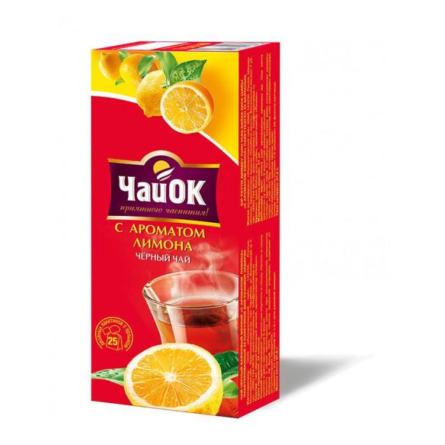 """ЧайОк """"Лимон"""". Чёрный 25 пакетиков."""