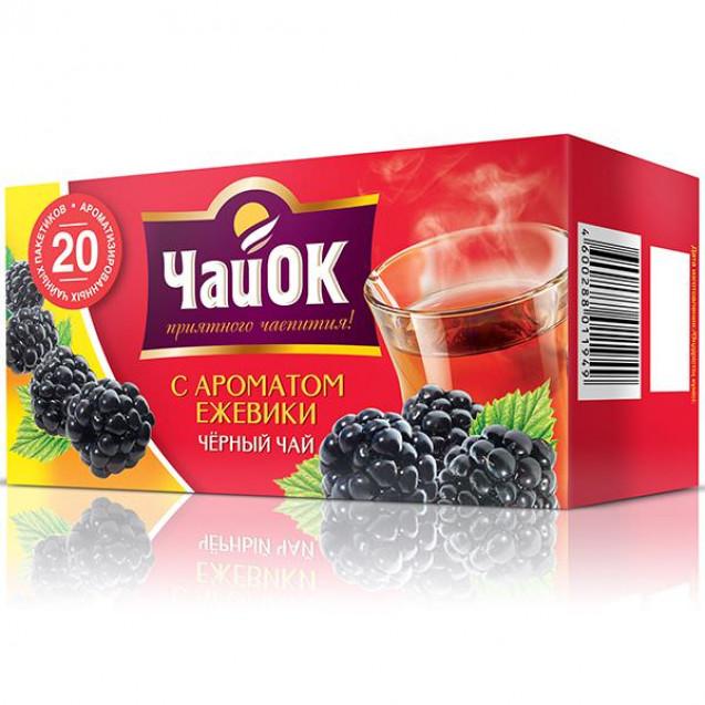 """ЧайОк """"Ежевика"""". Чёрный 20 пак."""