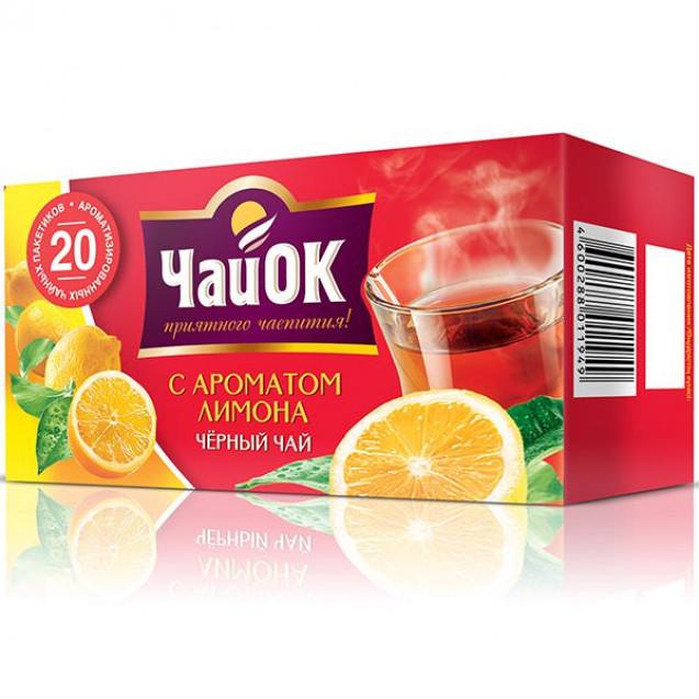 """ЧайОК """"Лимон"""". Чёрный 20 пак."""