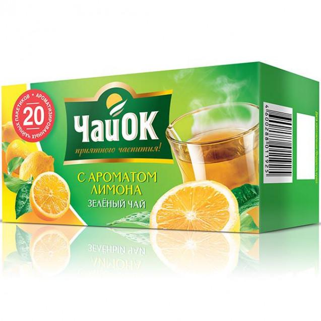 Лимон. Зеленый 20 пак.