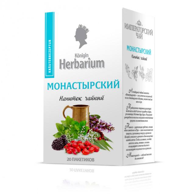 "KÖNIGIN HERBARIUM ""Монастырский"". 20 пакетиков"