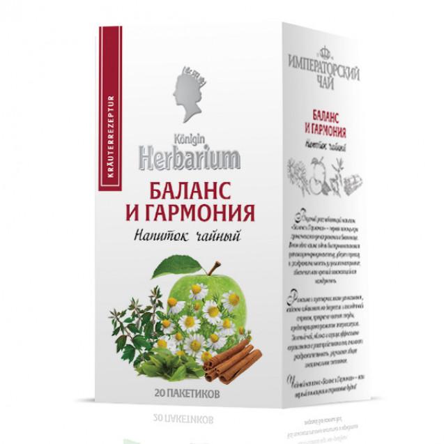 """KÖNIGIN HERBARIUM """"Баланс и гармония"""". 20 пакетиков"""