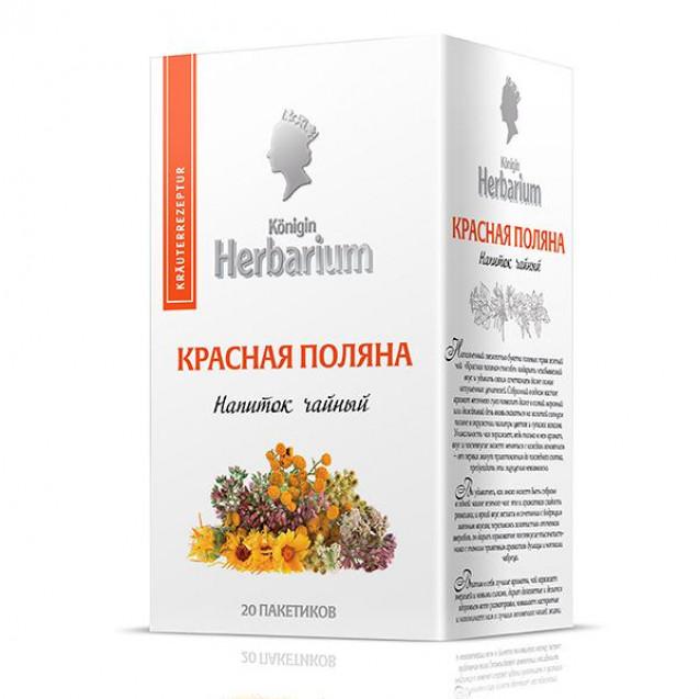 "KÖNIGIN HERBARIUM ""Красная Поляна"" 20 пак."