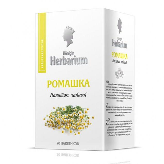"""KÖNIGIN HERBARIUM """"Ромашка"""", 20 пак."""