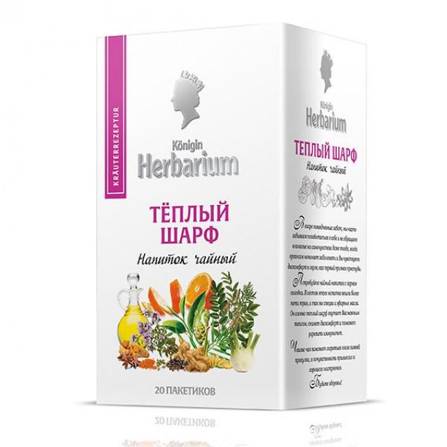 "KÖNIGIN HERBARIUM ""Тёплый Шарф"", 20 пак."