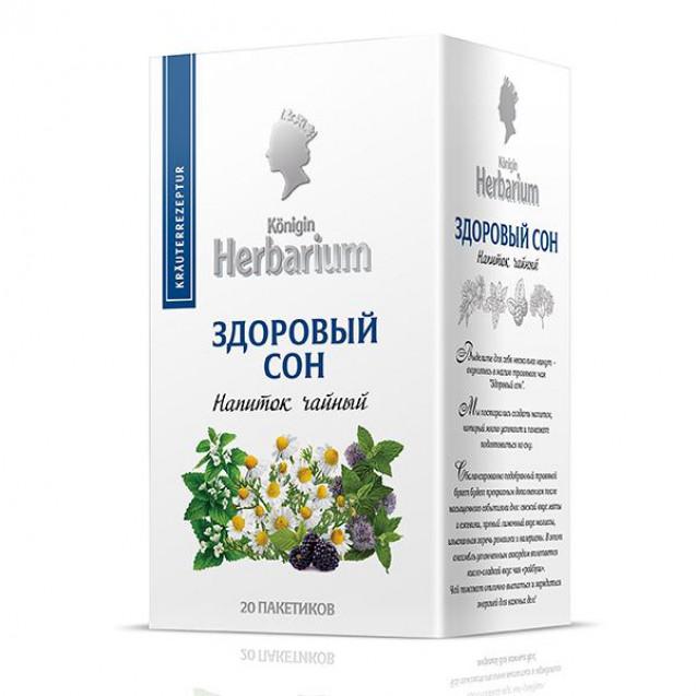 """KÖNIGIN HERBARIUM """"Здоровый Сон"""". 20 пак."""
