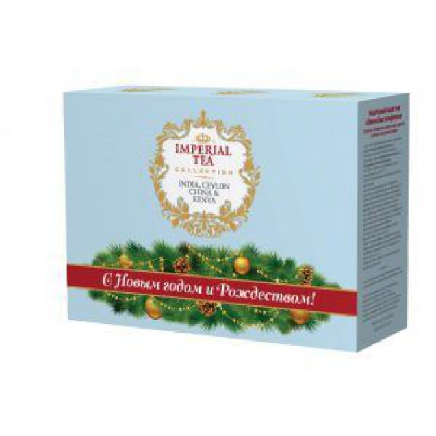 Подарочный набор чая «Новогоднее конфетти»