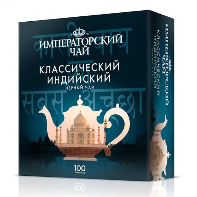 """Императорский чай """"Классический индийский"""". 100 пак."""