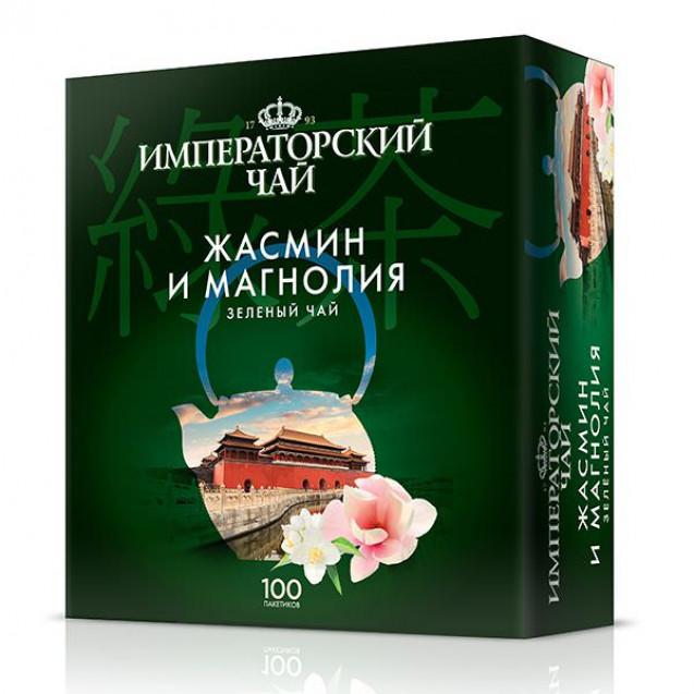 """Императорский чай """"Жасмин и магнолия"""". 100 пакетиков"""