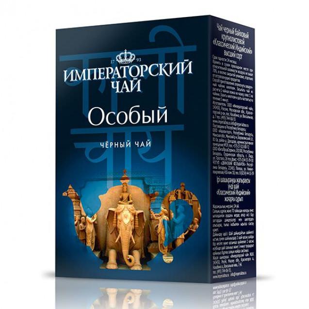 """Императорский чай """"Особый"""", 200 г."""