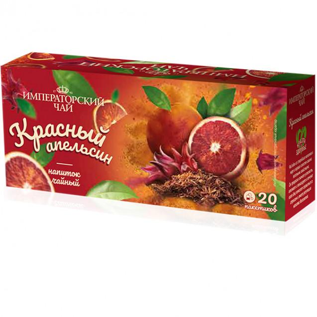 """Императорский чай """"Красный апельсин"""". 20 пак."""