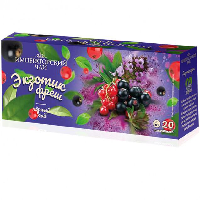 """Императорский чай """"Экзотик фреш"""". 20 пак."""