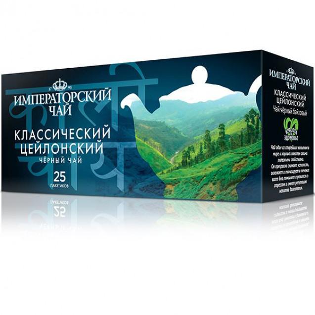 """Императорский чай """"Классический цейлонский"""". 25 пак."""