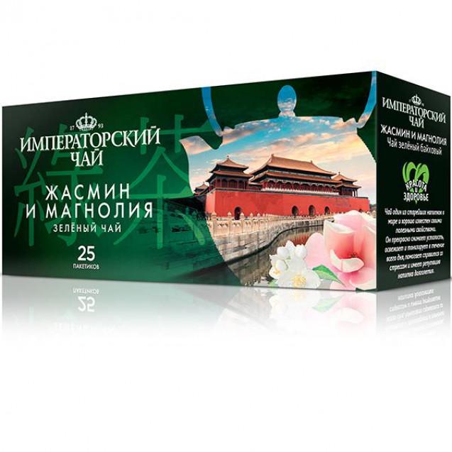 """Императорский чай """"Жасмин и магнолия"""". 25 пак."""