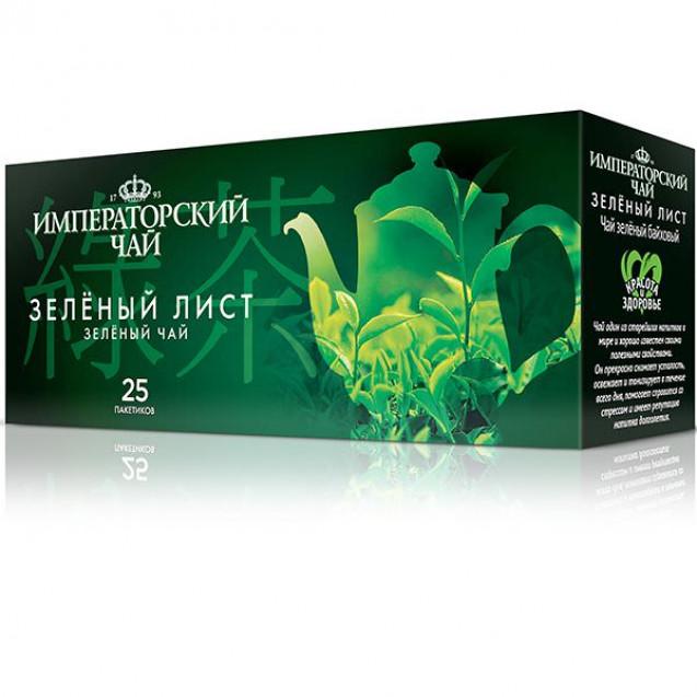 """Императорский чай """"Зеленый лист"""". 25 пак."""