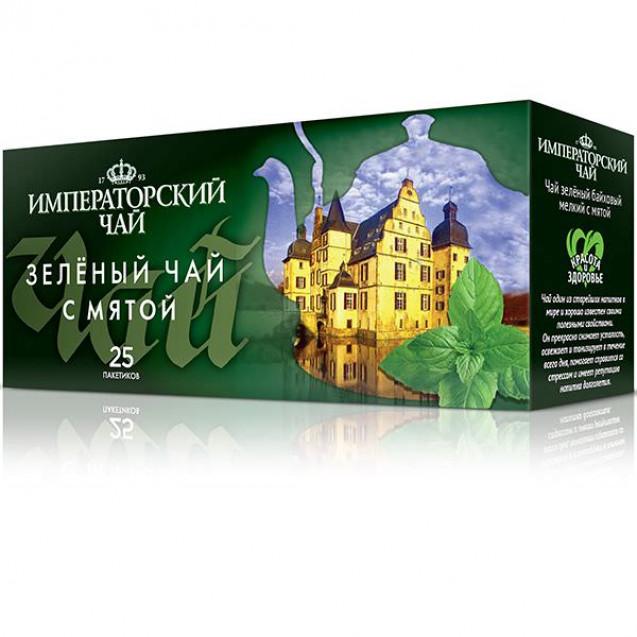 """Императорский чай """"С мятой"""", 25 пакетиков."""