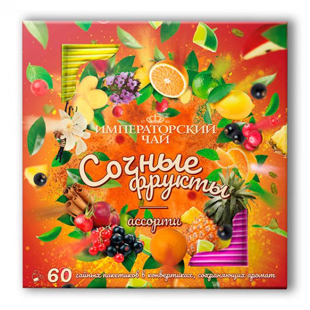 """Императорский чай """"Сочные фрукты"""". ассорти 60 пакетиков"""