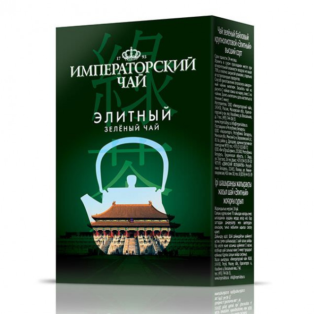 """Императорский чай """"Элитный"""", 80 г."""
