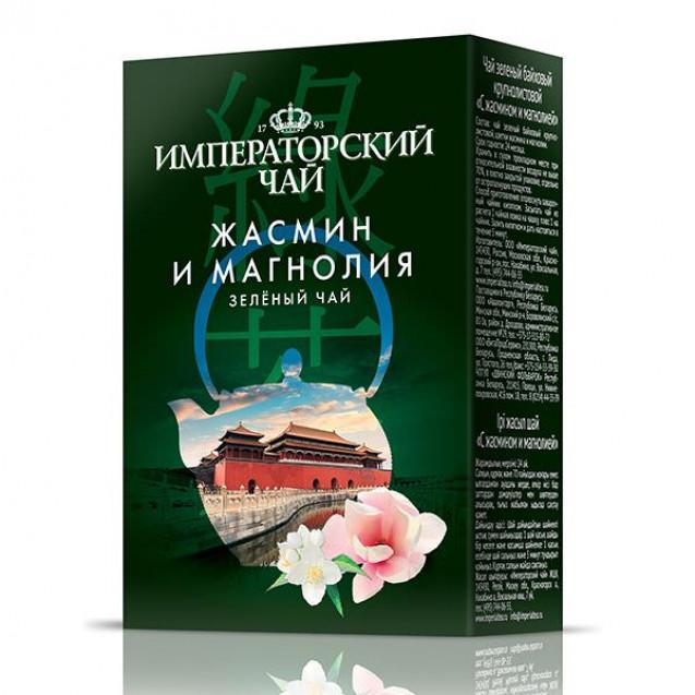 """Императорский чай """"Жасмин и магнолия"""", 80 г."""