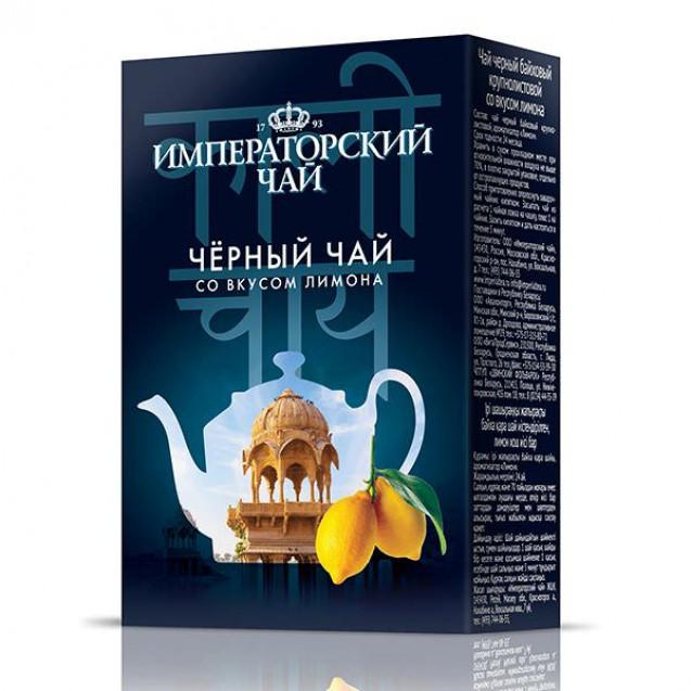 """Императорский чай """"С лимоном"""", 80 г."""