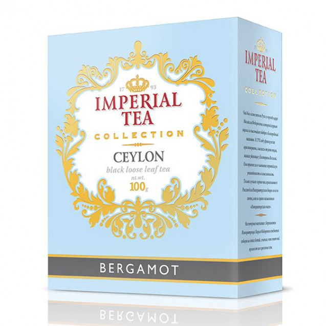"Imperial Tea Collection ""Бергамот"". 100 г."