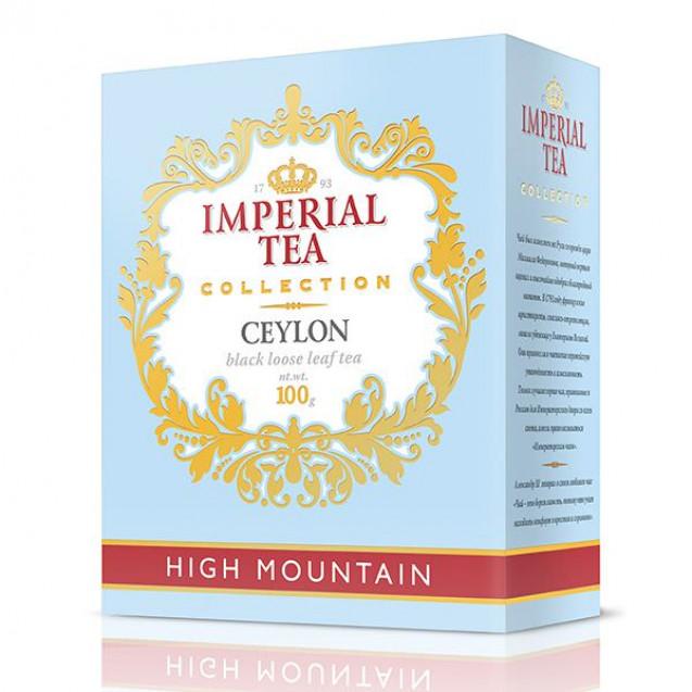 """Imperial Tea Collection """"Высокогорный"""". 100 г."""