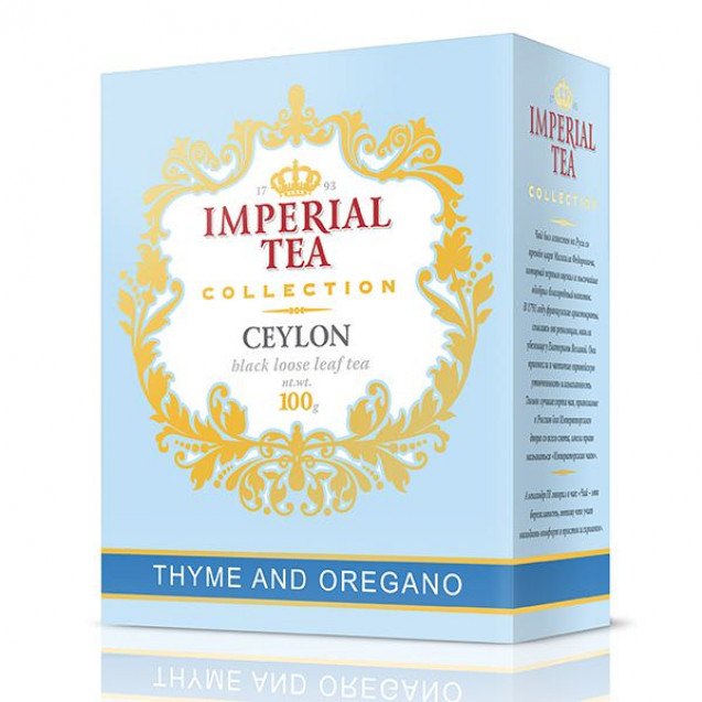 "Imperial Tea Collection ""Чабрец и душица"", 100 г."