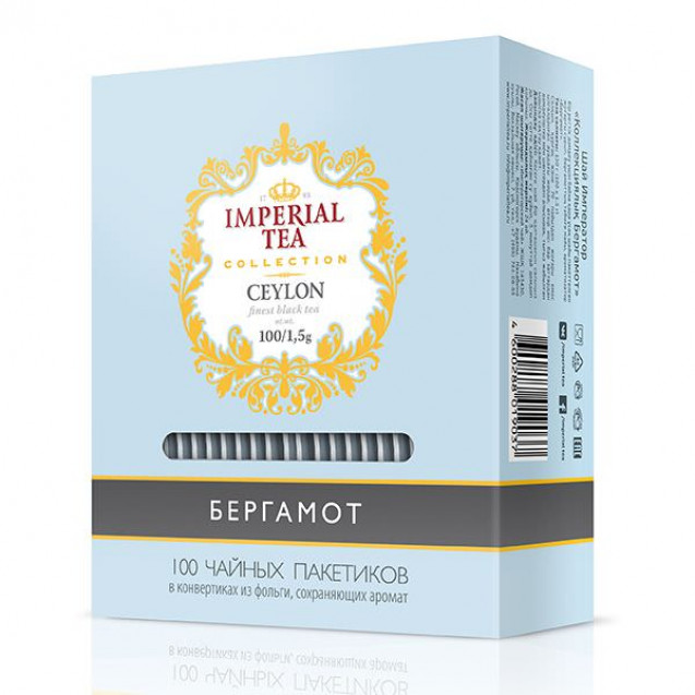 "Imperial Tea Collection ""Бергамот"". 100 пак."