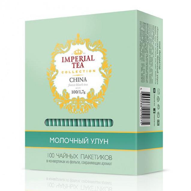 "Imperial Tea Collection ""Молочный улун"", 100 пак."