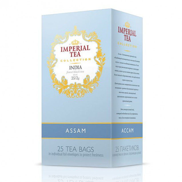 "Imperial Tea Collection ""Ассам"". 25 пак."
