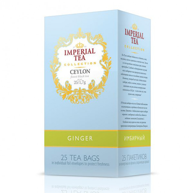 "Imperial Tea Collection ""Имбирный"". 25 пак."