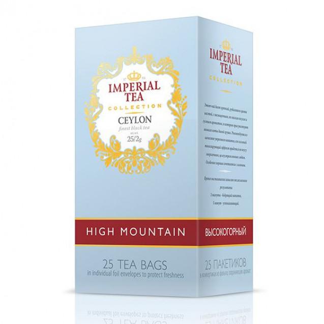 """Imperial Tea Collection """"Высокогорный"""". 25 пак."""