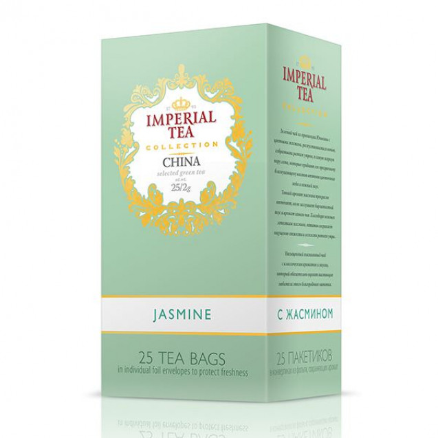 "Imperial Tea Collection ""Жасмин"". 25 пак."
