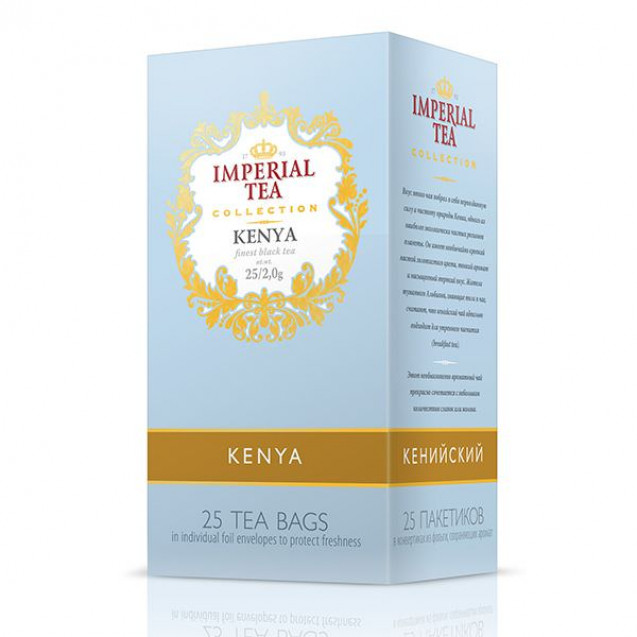 "Imperial Tea Collection ""Кения"". 25 пак."