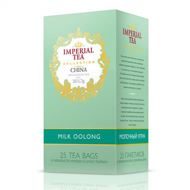 "Imperial Tea Collection ""Молочный улун"", 25 пак."