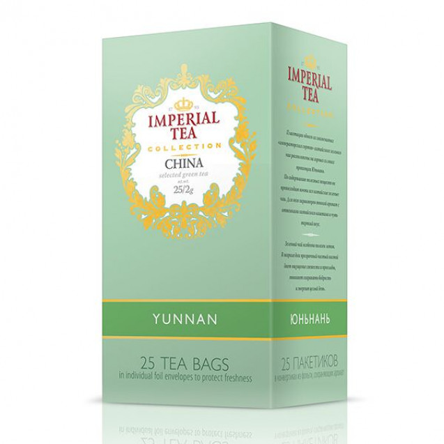 "Imperial Tea Collection ""Юньнань"", 25 пак."