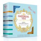"Imperial Tea Collection ""Classic Mix"", 60 пакетиков"