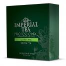 "Imperial Tea Professional ""Цитрусовый микс"", 20 пакетиков"